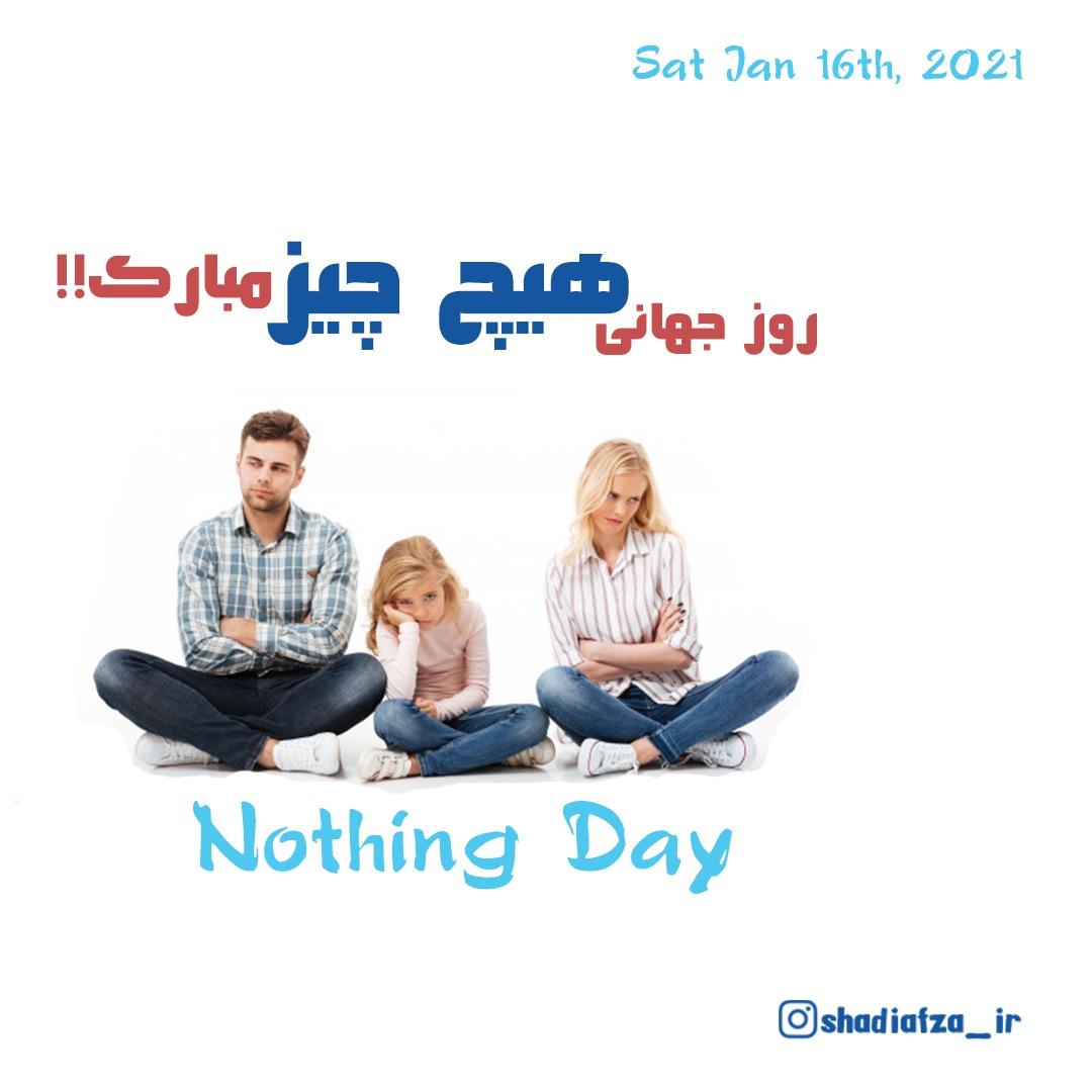 روز جهانی هیچ چیز