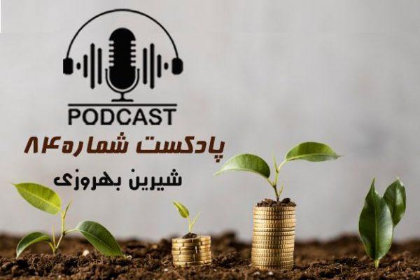 ثروت واقعی چیست؟