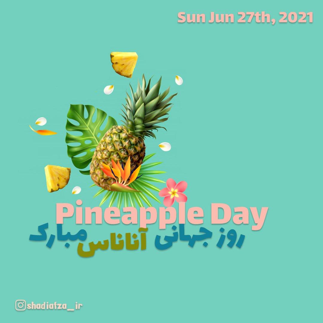 روز جهانی آناناس