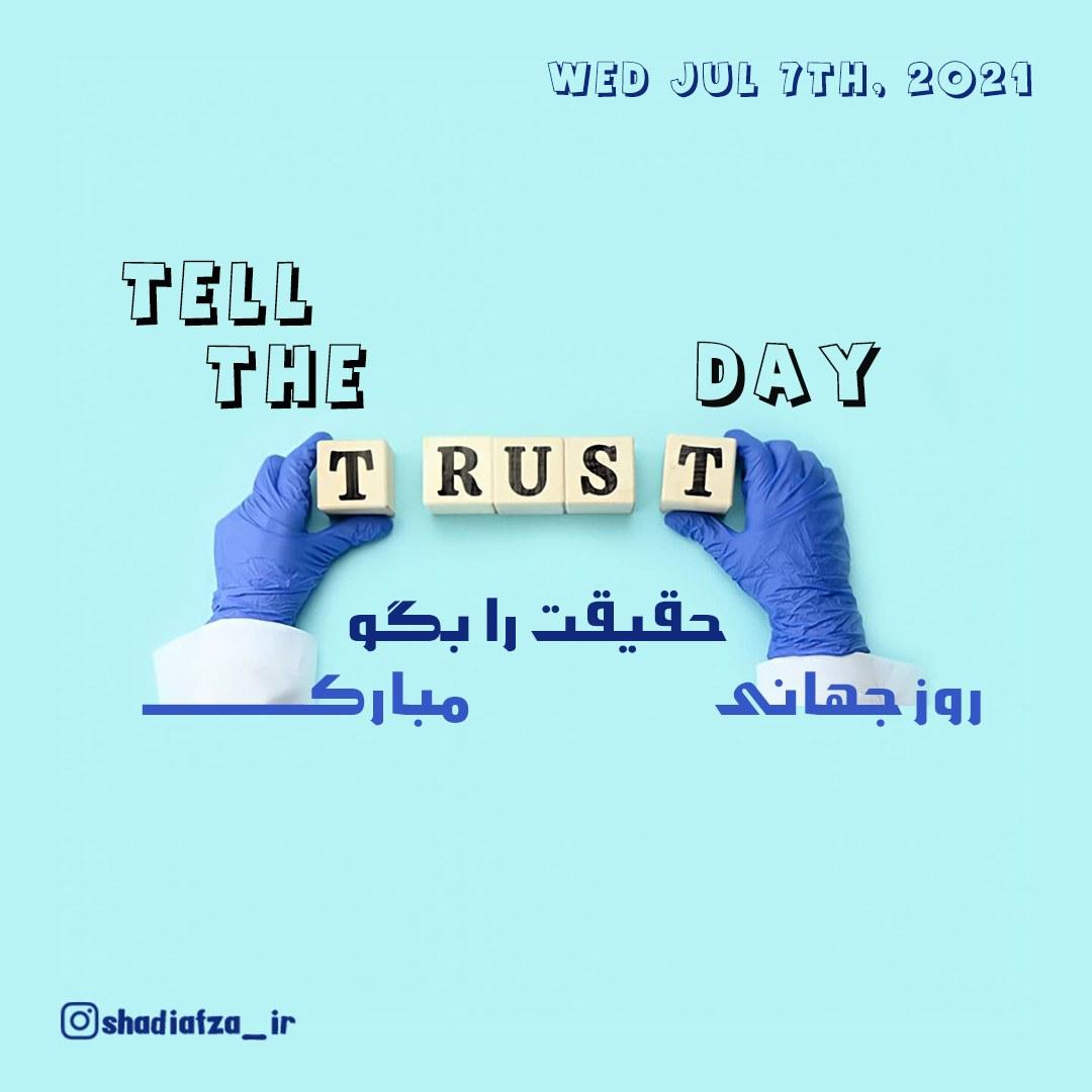 روز جهانی حقیقت را بگو